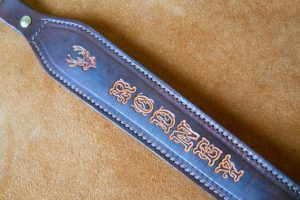 custom-leather-rifle-sling-shotgun-sling-1346708413-jpg