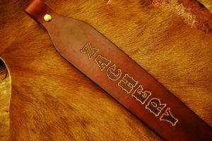 item-35177-custom-leather-rifle-sling-1331954258-jpg